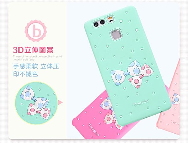 (013-028)เคสมือถือ Case Huawei P9 เคสนิ่มลายโบว์น่ารักๆ