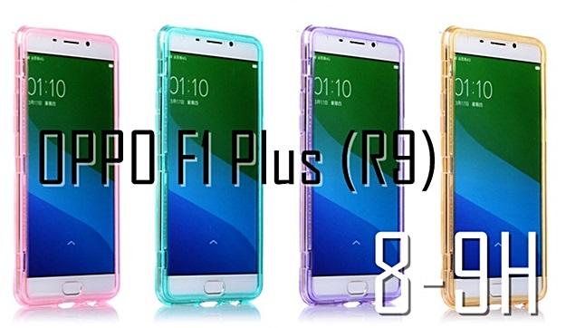 (395-045)เคสมือถือ Case OPPO F1 Plus (R9) เคสฝาพับใสกันรอยกันกระแทก