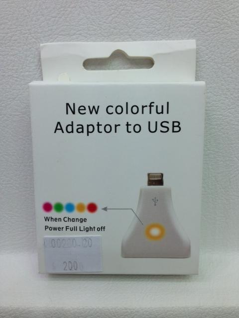หัวแปลงสายชาร์ต iPhone 4/4s เป็น iPhone 5 มีไฟ