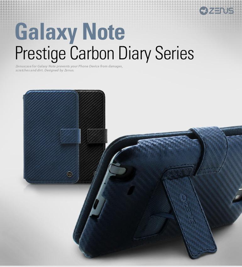 Zenus Samsung Galaxy Note N7000 i9220 Case Prestige Carbon Diary