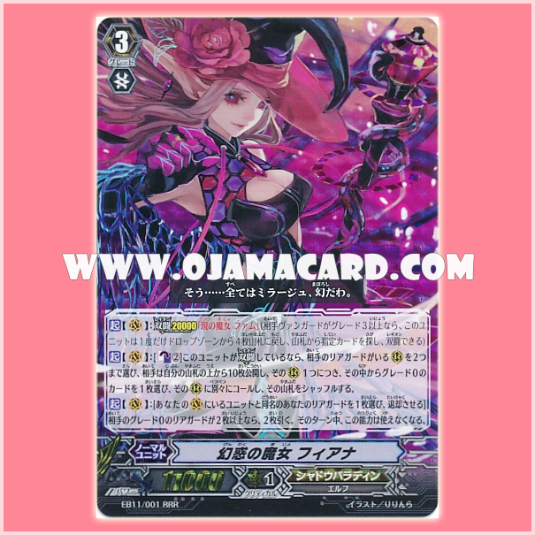 EB11/001 : Witch of Enchantment, Fianna (RRR)