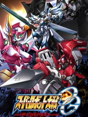 Super Robot Taisen OG / The Inspector (บรรยายไทย 4 แผ่นจบ + แถมปกฟรี)