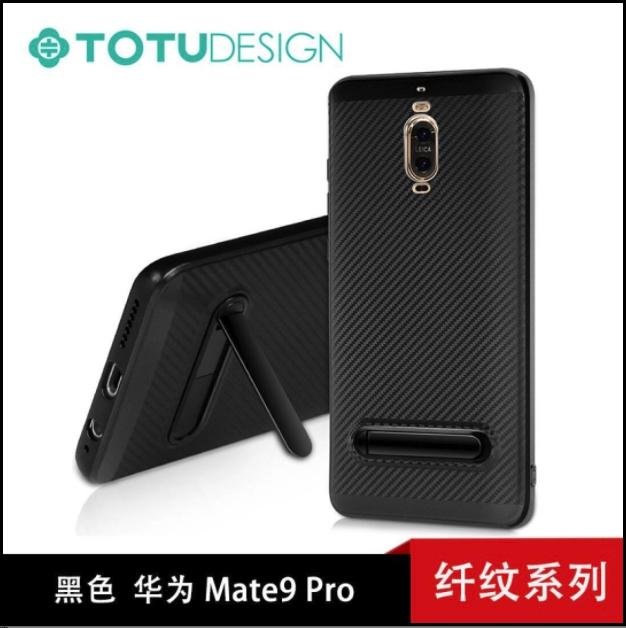 Huawei Mate9 Pro - เคส TPU ลายเคฟล่า Carbon พร้อมขาตั้ง TOTU DESIGN แท้