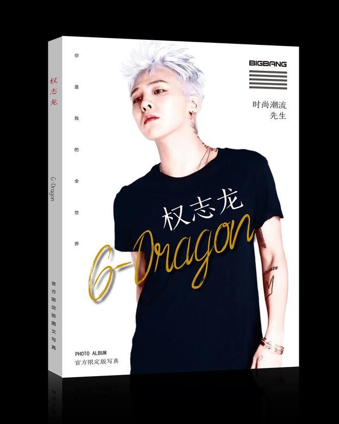 โฟโต้บุ๊ค G-DRAGON XIEZ182