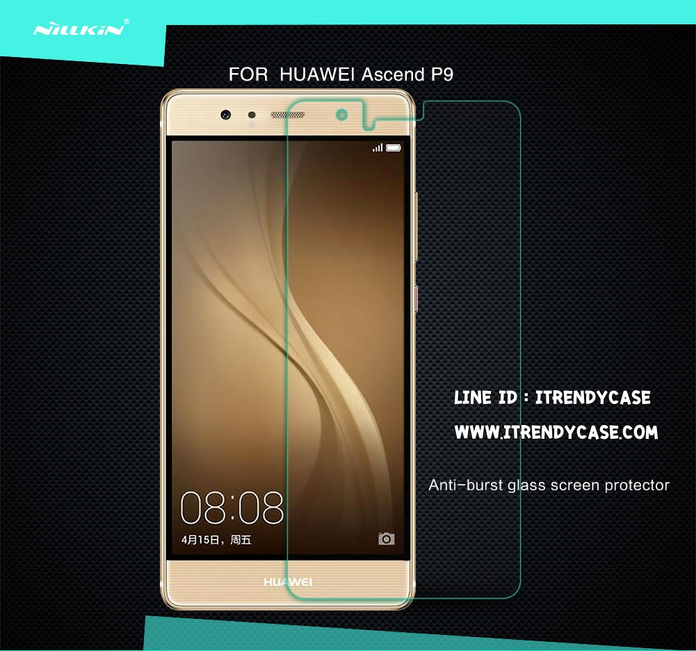 Huawei P9 - กระจกนิรภัย Nillkin Amazing H แท้
