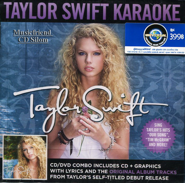Taylor Swift - Taylor Swift [Karaoke, CD+DVD]