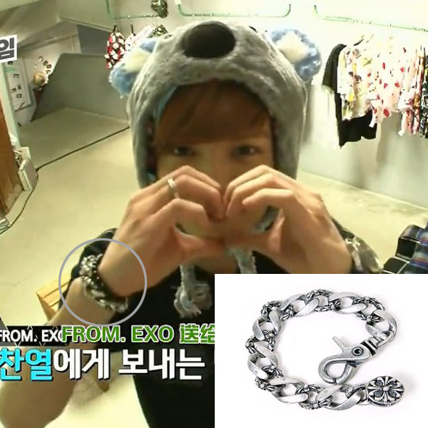สร้อยข้อมือสีเงินแบบ Luhan EXO Show time