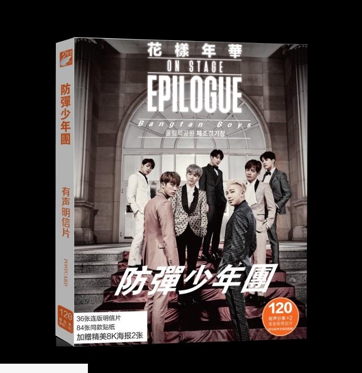 โปสการ์ดเซต Ver.2 BTS EPILOGUE