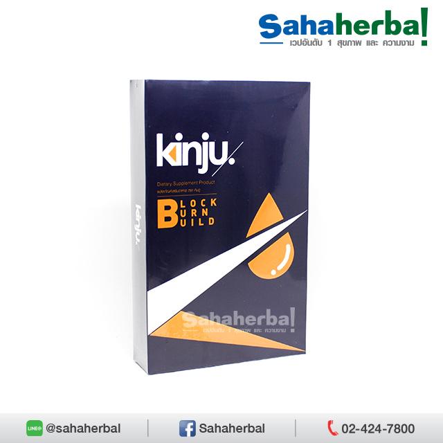 Kinju คินจู ลดน้ำหนัก SALE 60-80% ฟรีของแถมทุกรายการ