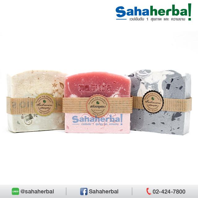 สบู่ สร้อยบุศรา Sroibussara SALE 60-80% ฟรีของแถมทุกรายการ