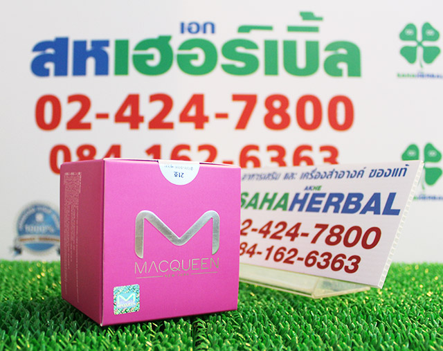 Macqueen CC Cushion Cover แมคควีน SALE 60-80% ฟรีของแถมทุกรายการ Macqueen New York