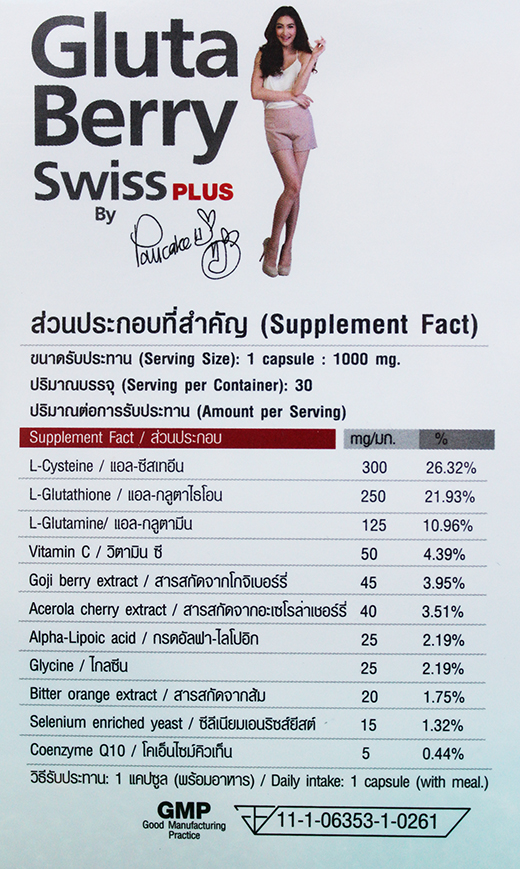 Gluta Berry Swiss กลูต้าเบอร์รี่สวิส กลูต้าแพนเค้ก เนียนนุ่มกระชับและขาวใส ของแท้ ราคาถูก ปลีก/ส่ง โทร 089-778-7338,088-222-4622 เอจ