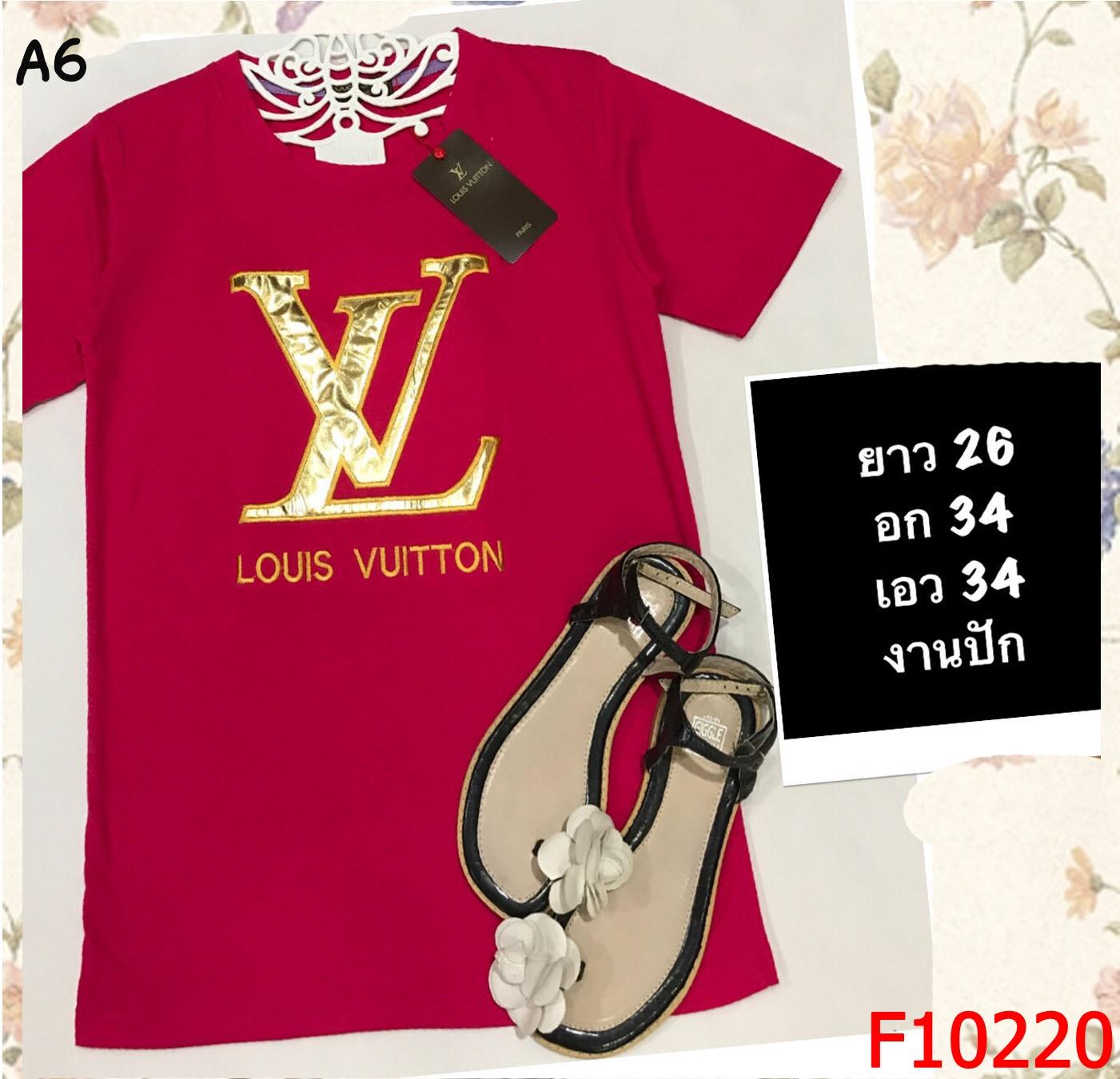 F10220 เสื้อยืด คอกลม สีชมพูเข้ม งานปัก ลาย LV (หลุยส์)