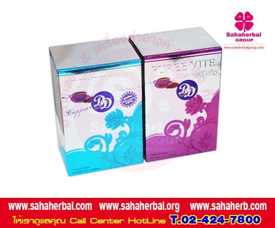 กาแฟลดน้ำหนัก เพียวไวท์ puree vite โปร 1 ฟรี 1 SALE 67-80%
