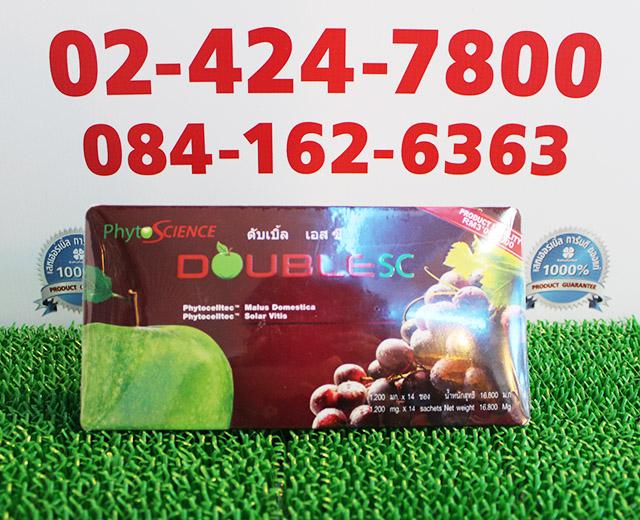 Double Stemcell โปร 1 ฟรี 1 SALE 62-84% Double sc