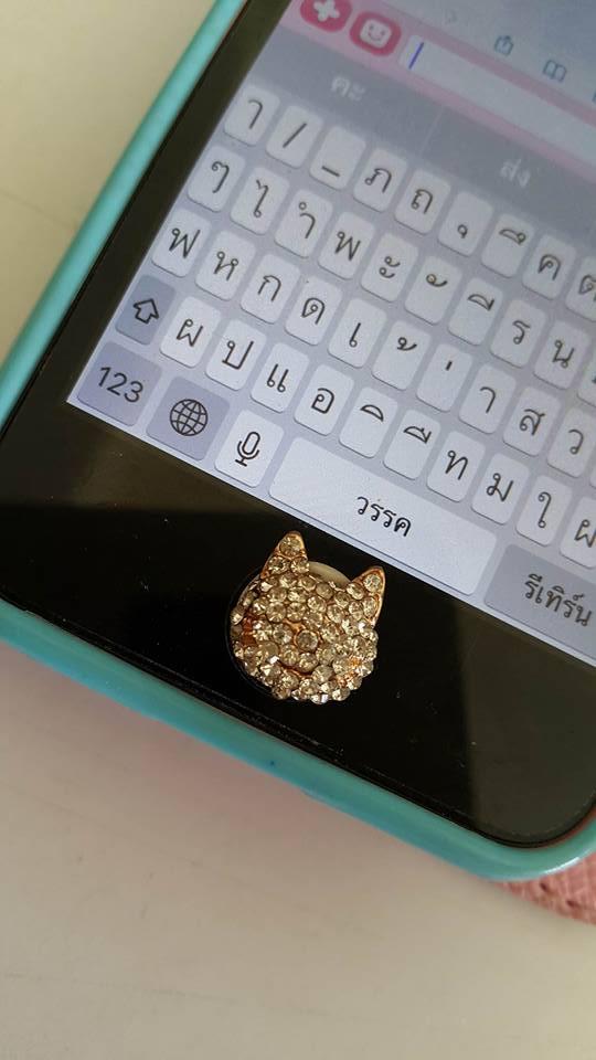 ปุ่มโฮมไอโฟนประดับเพชรรูปแมว ลดราคาพิเศษ