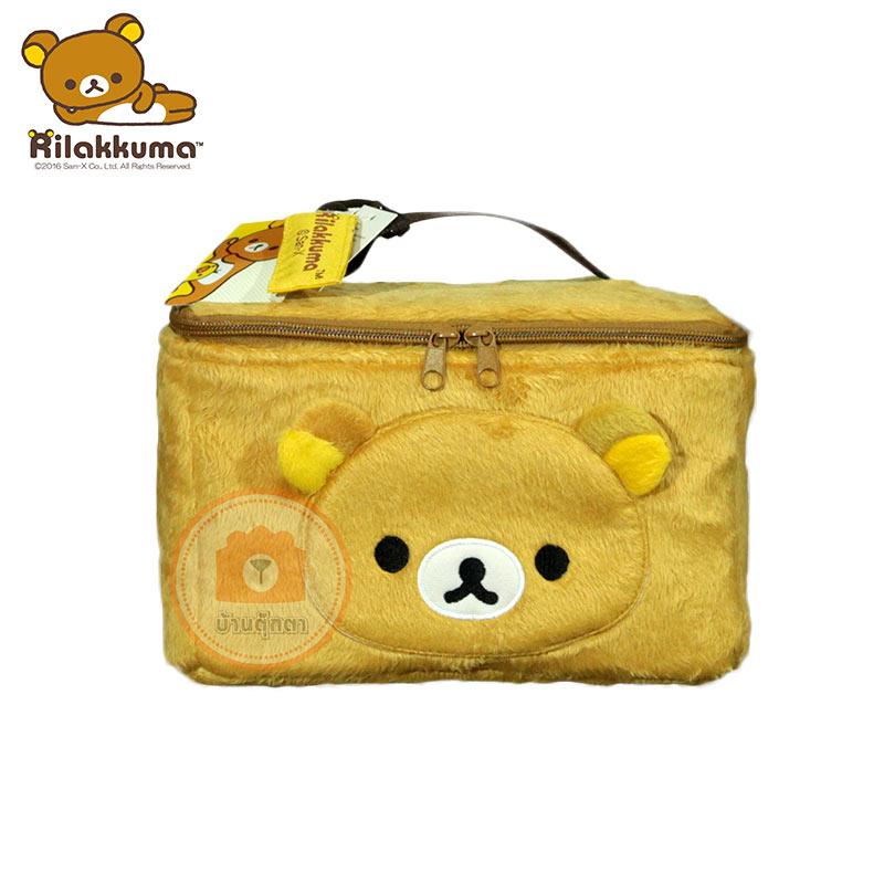 กระเป๋าใส่ของ ริลัคคุมะ