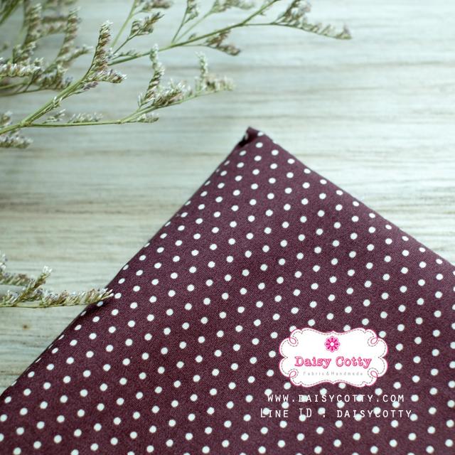 ผ้าคอตตอนไทย 100% 1/4 ม.(50x55ซม.) พื้นสีน้ำตาล จุดเล็กสีขาว