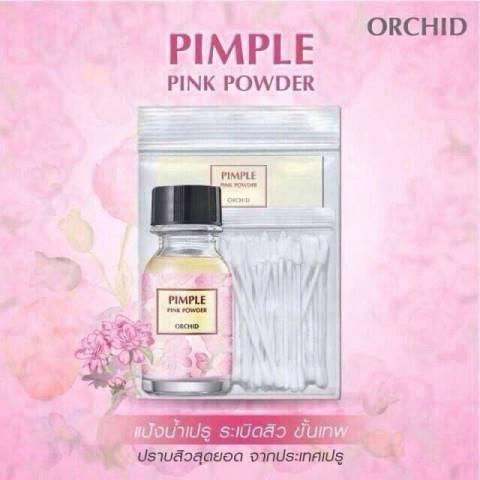 แป้งน้ำระเบิดสิว เปรู pimple pink powder