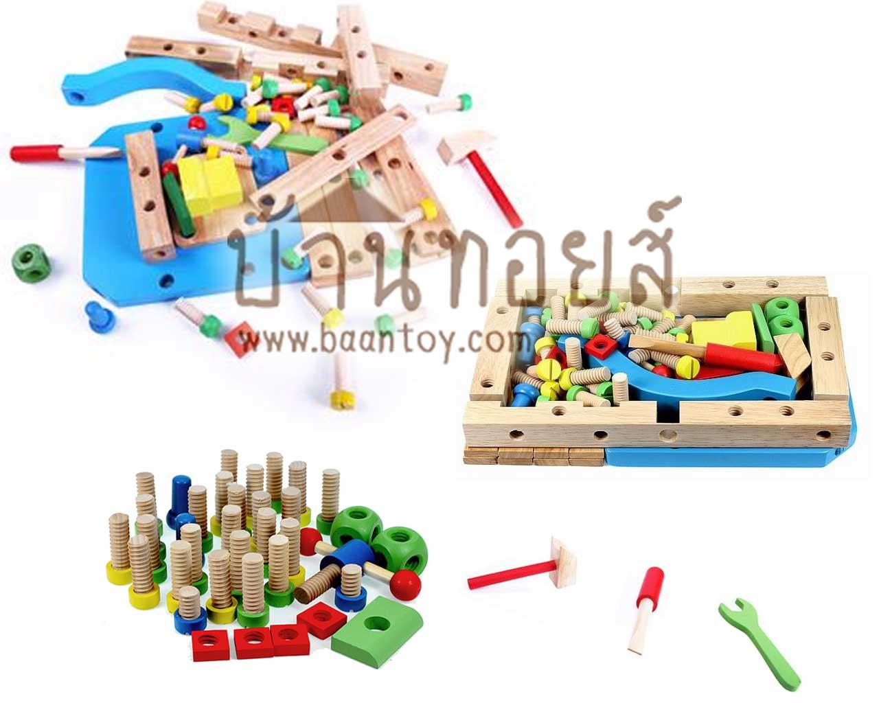 ของเล่นเสริมพัฒนาการของเล่นไม้เก้าอี้ช่าง