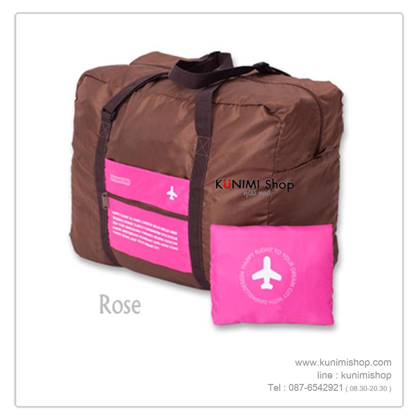 กระเป๋าถือผ้าร่มใบใหญ่ จัดเก็บสิ่งของ พับเก็บได้ เมื่อพับเก็บแล้วจะเหลือขนาดเล็ก พกพาเดินทาง ท่องเที่ยว สะดวก เป็นกระเป๋าสำรองเดินทาง ดีไซน์สวย เรียบหรู ใส่ของใช้ ของเดินทาง เสื้อผ้า ต่างๆ ได้จุใจ มีให้เลือกหลายสี ขนาดเมื่อกางออกมา : 34.5 x 46 x 20 ซม. ขนาดตอนพับเก็บ : 14.5 x 19.5 ซม.