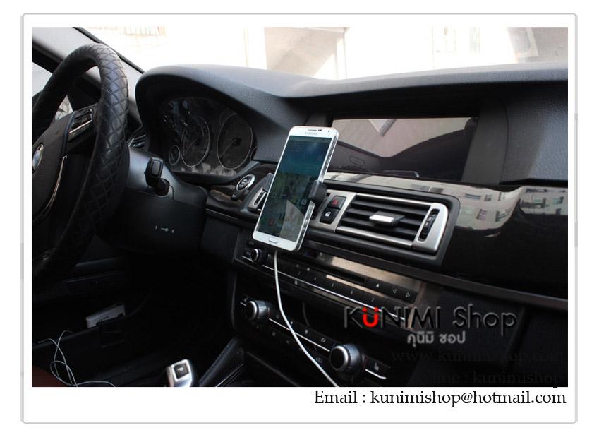 ที่วาง ยึดจับ โทรศัพท์มือถือ ในรถยนต์ ใช้เสียบกับช่องลมแอร์ ขยายออกได้ 8.6 cm. หมุนได้ 360 องศา