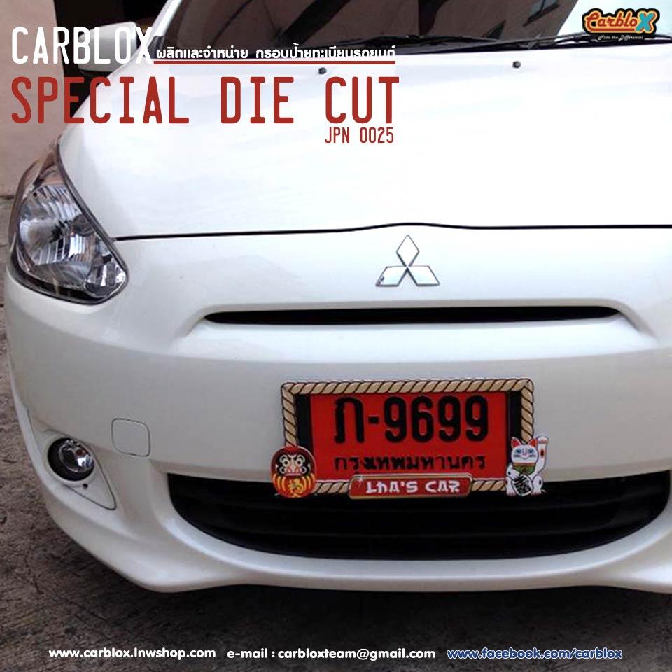 ลาย Special Die cut