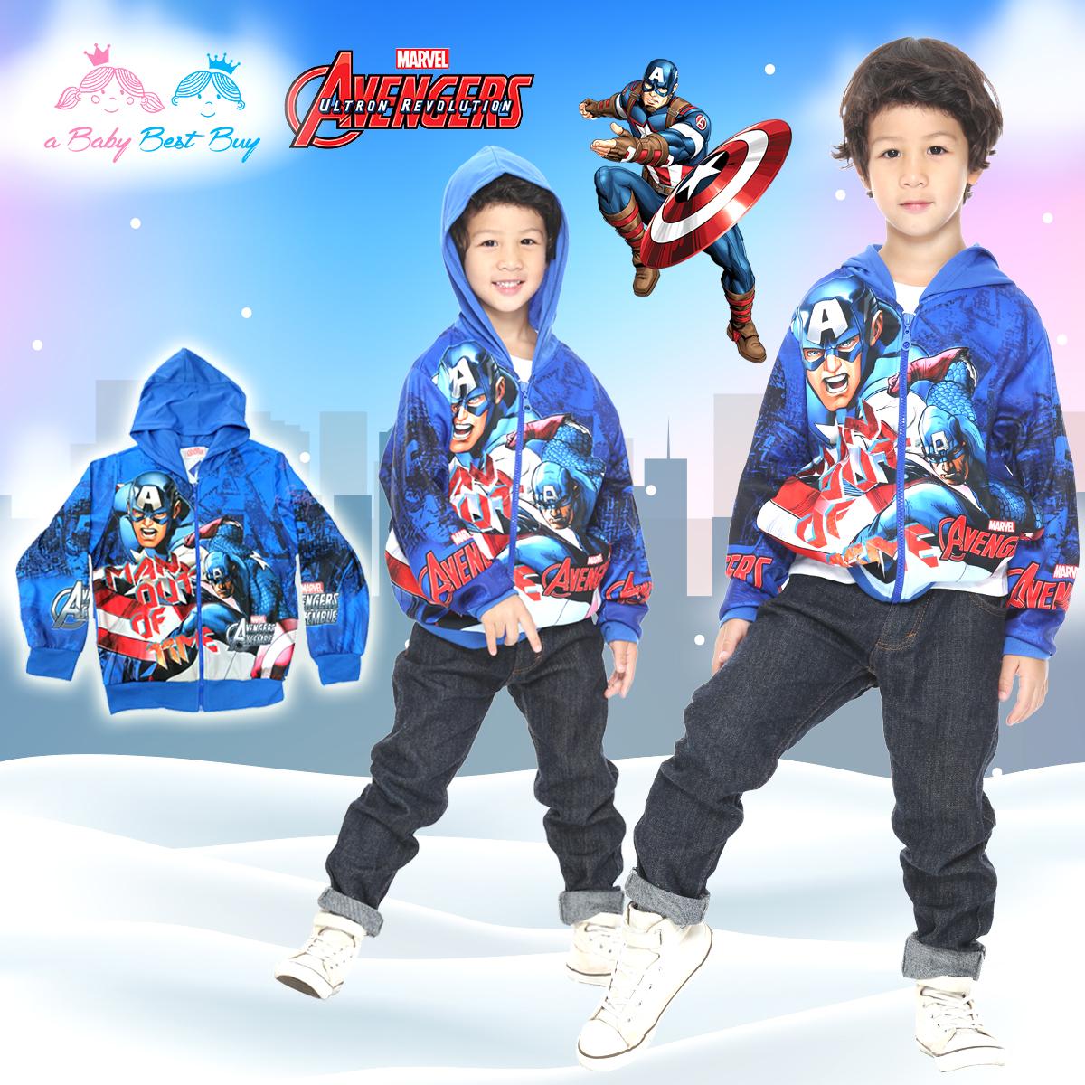 """"""" ( S-M-L-XL ) เสื้อแจ็คเก็ต เสื้อกันหนาว เด็กผู้ชาย เสื้อกันหนาวเด็ก Super Hero Captain America สีน้ำเงิน รูดซิป มีหมวก(ฮู้ด) ใส่คลุมกันหนาว กันแดด สุดเท่ห์ ใส่สบาย ลิขสิทธิ์แท้ (ไซส์ S-M-L-XL )"""