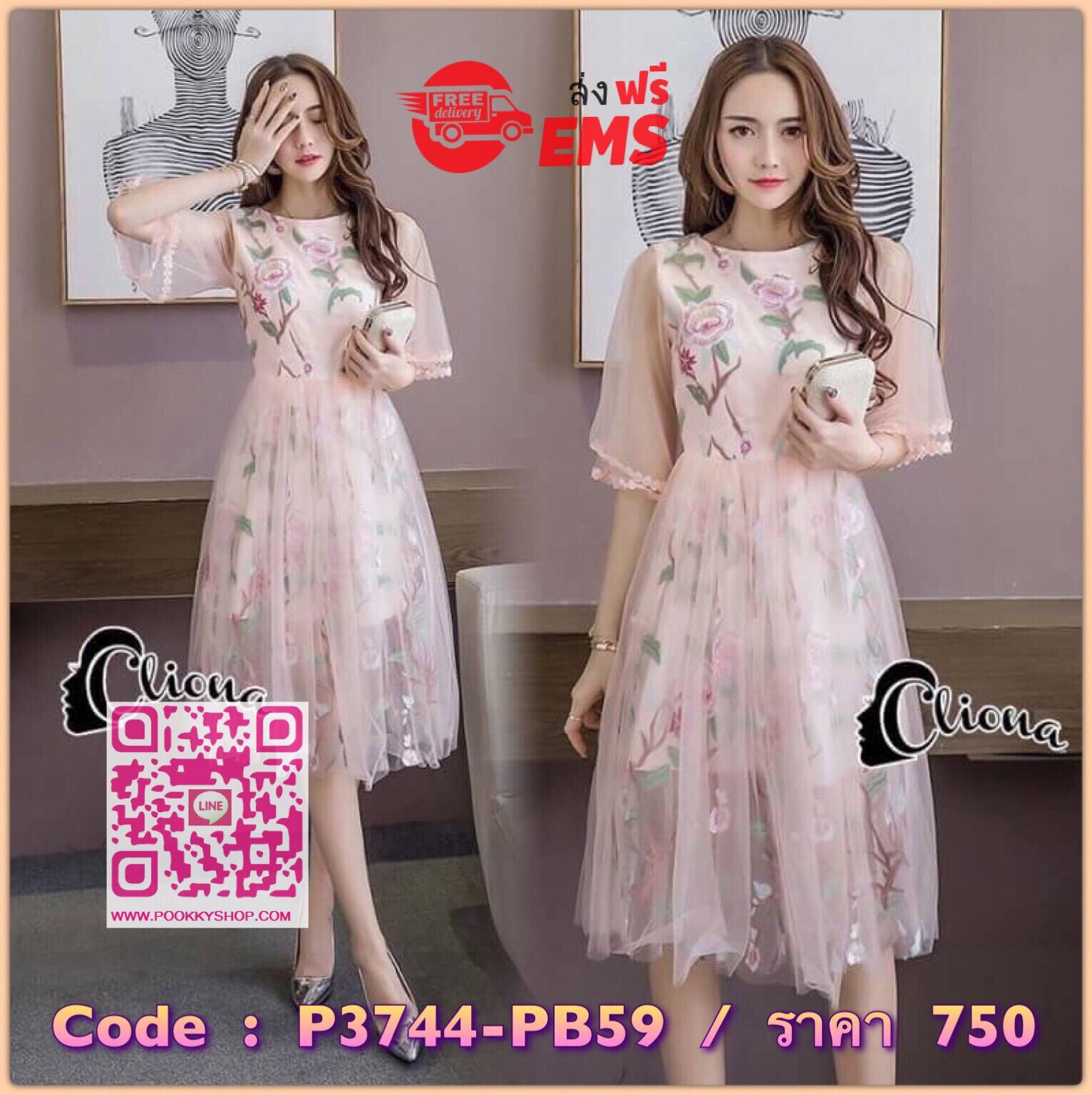 พร้อมส่ง Cliona made Sakura Embroidered Summer Dress สวยหรูตบแต่งด้วยงานปัก อย่างละเอียด มาในโทนสีโน้ด แขนระบายซีทรู สองชั้น ปลายแขน แต่งด้วยลูกไม้อย่างแน่น ผ้ามุ้งด้านนอกทั้งชุดสวยหรู น่ารัก มากๆจ้า สวมใส่ง่ายซิปด้านข้างเหมาะกับสาวสวยสาวหวานไม่ควรพลาด ใส