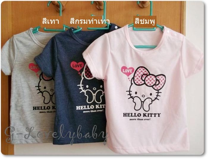 Hello Kitty เสื้อเด็ก เสื้อเด็กหญิง เสื้อคอกลมแขนสั้นกระดุมที่ไหล่ เฮลโลคิตตี้ Hello Kitty สไตล์ญี่ปุ่น ผ้าคอตตอน ขนาด 100 เด็กเล็กน้ำหนัก 16 kg