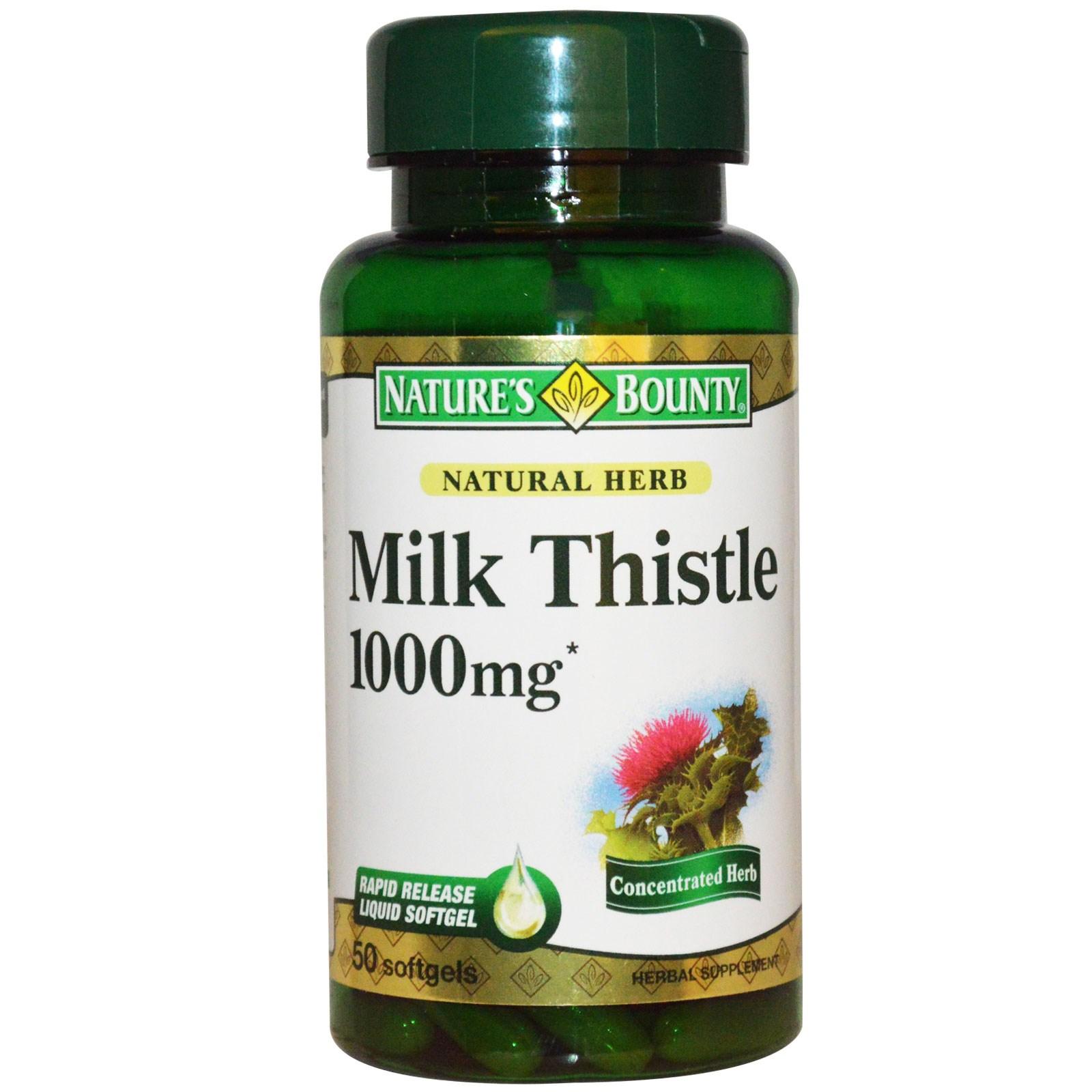 **พร้อมส่งค่ะ** nature's bounty milk thistle 1000 mg 50 softgels