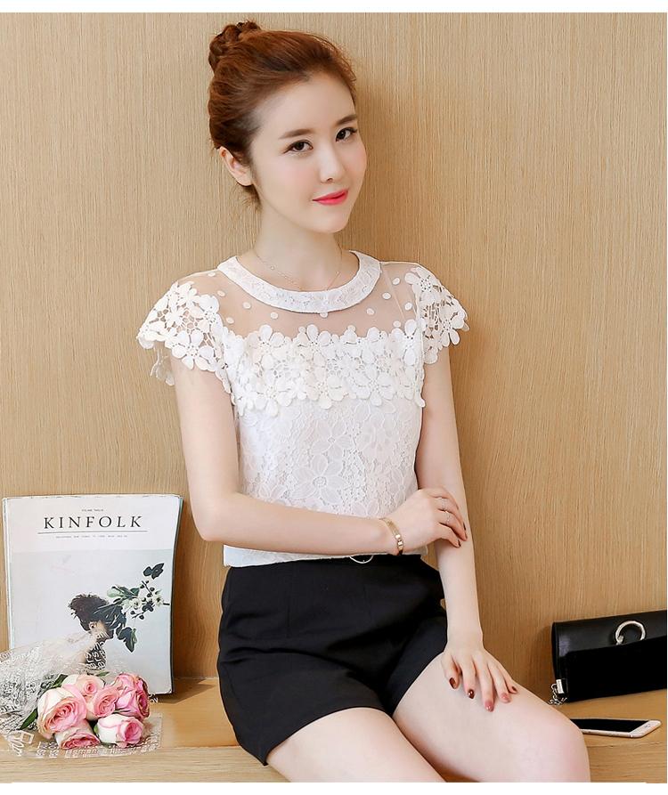 KTFN เสื้อแฟชั่นลูกไม้เกาหลีซีทรูช่วงอก มีซับใน สีขาว