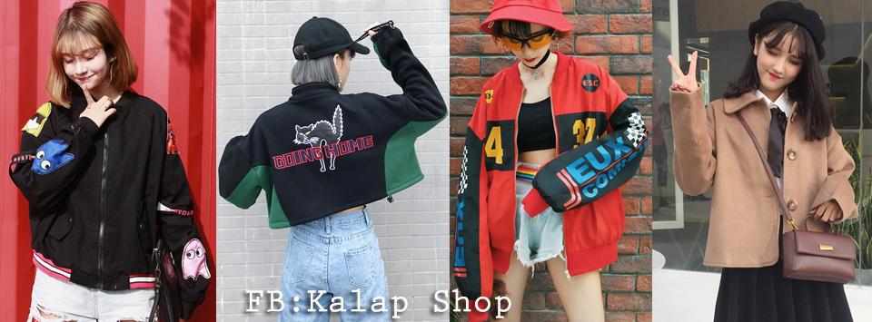 Kalap Shop