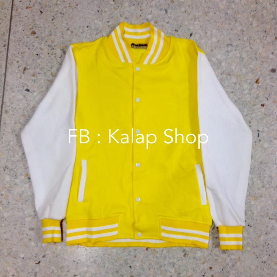 [พร้อมส่ง] เสื้อเบสบอลเปล่าเหลืองแขนขาว