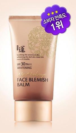 Welcos BB Cream NO MAKE UP Face Blemish Balm SPF30 PA+++ 50ml.