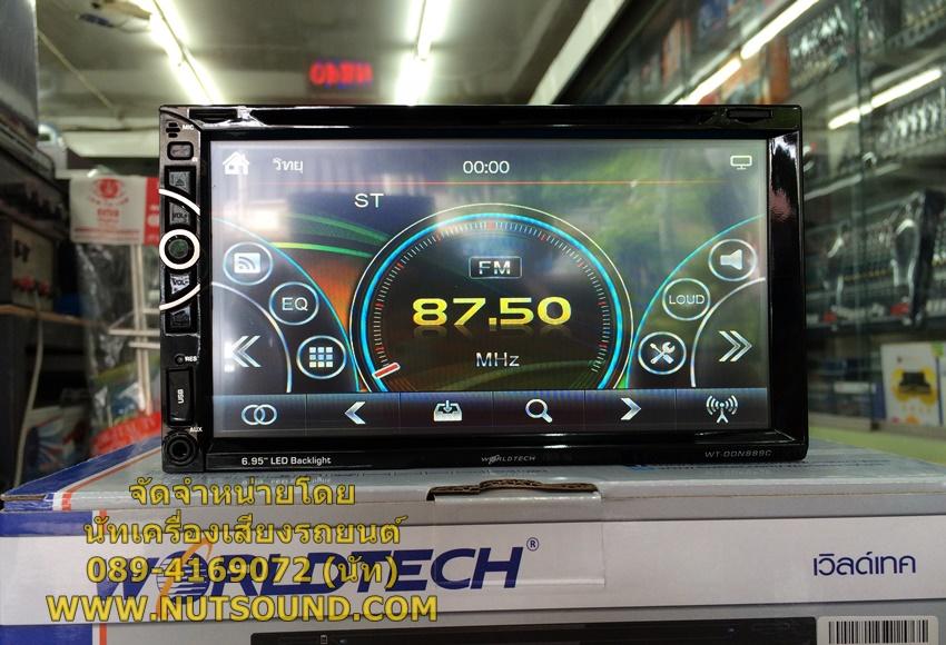 วิทยุติดรถยนต์ 2 DIN ยี้ห้อ WORLDTECH