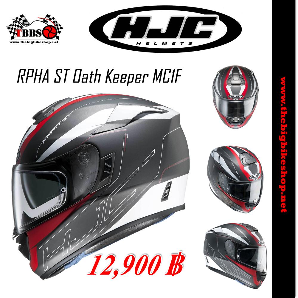 หมวกกันน็อค HJC RPHA ST Oath Keeper MC1FS