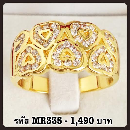 แหวนเพชร CZ รหัส MR335 size 63