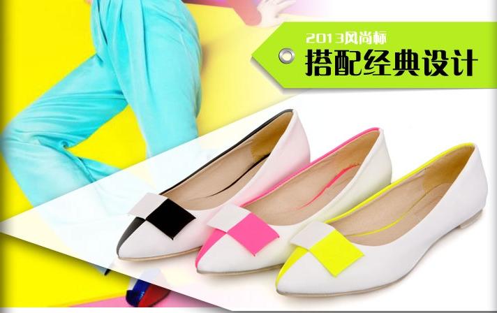Pre Order - รองเท้าแฟชั่น ดีไซด์ลูกอมหลากสี ปลายแหลม ส้นเตี้ย สี : สีขาว-ดำ / สีขาว-ชมพู / สีขาว-เหลือง