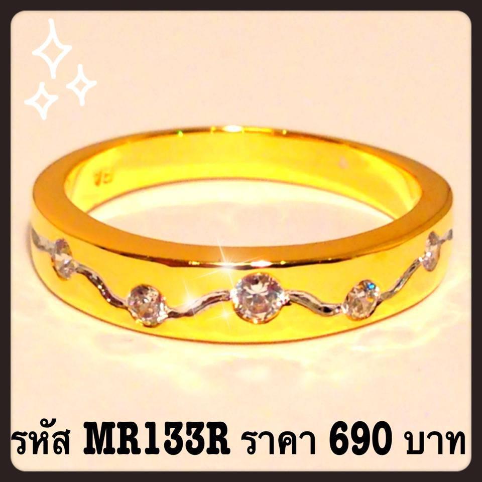 แหวนเพชร CZ รหัส MR133R size 62