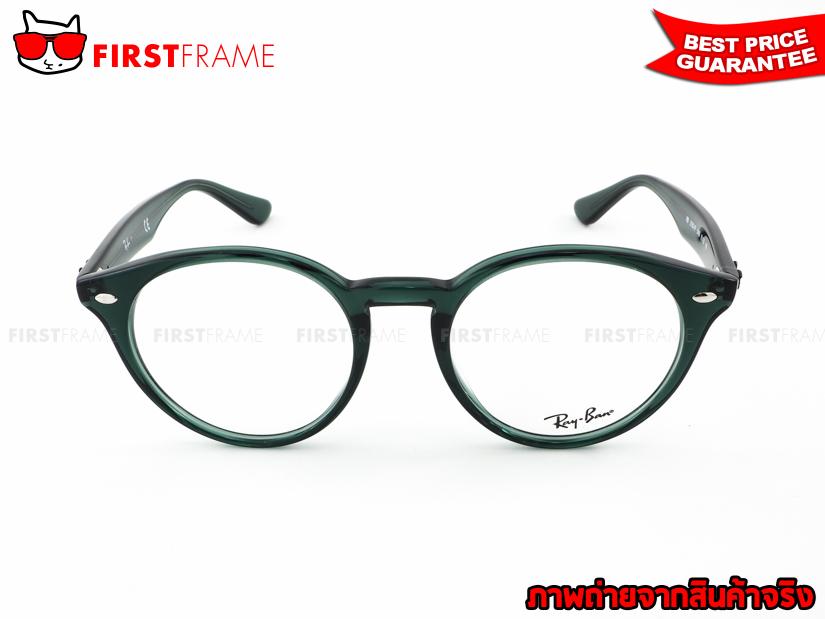 กรอบแว่นสายตา RayBan RX2180VF 5495 2