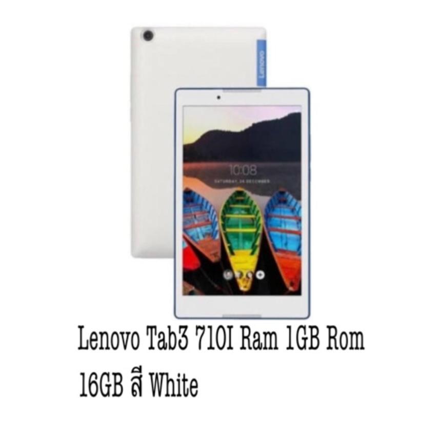 Lenovo TAB3 7 Essential (710I)