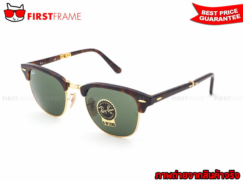 RayBan RB2176 990 CLUBMASTER FOLDING