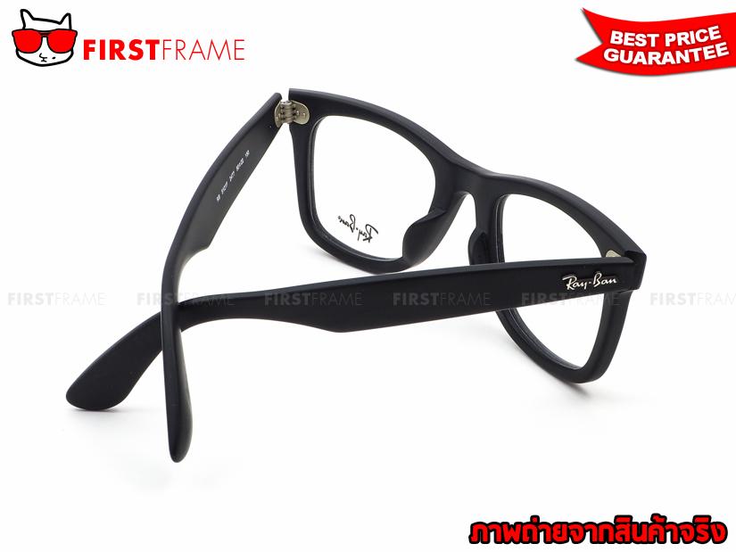 กรอบแว่นสายตา RayBan RX5121F 2477 4