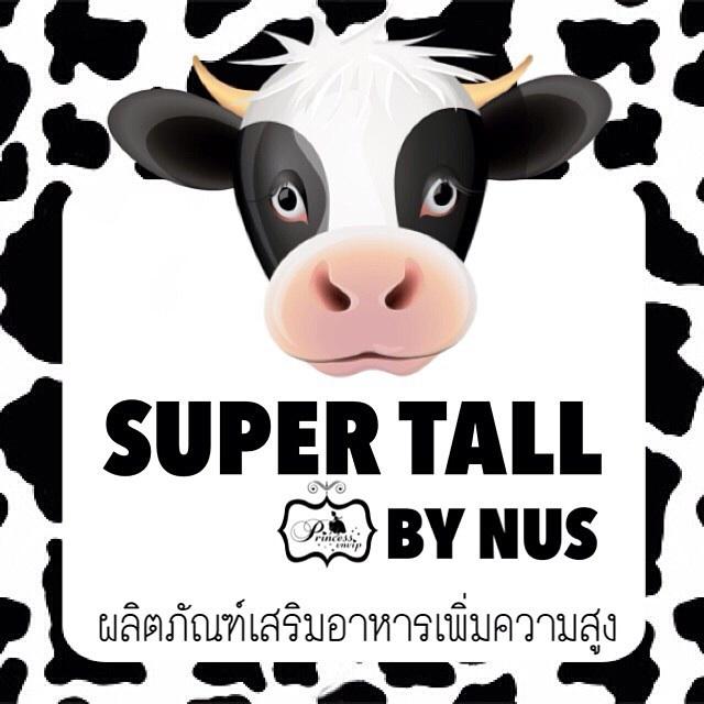 (ส่งฟรีEMS)อาหารเสริมเพิ่มความสูง Super Tall By Nus (Calcium Softgel)