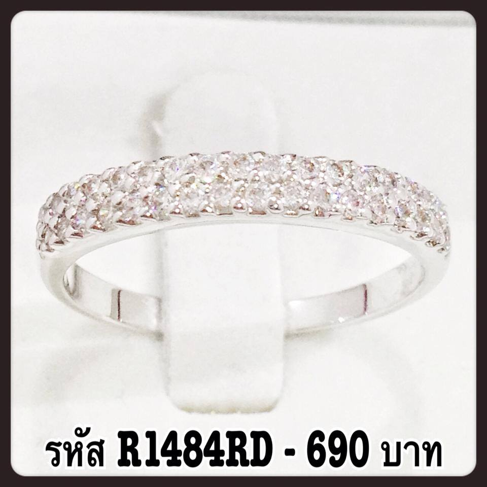 แหวนเพชร CZ รหัส R1484RD size 53