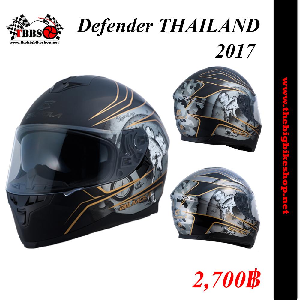 หมวกกันน็อค BILMOLA รุ่น DEFENDER THAILAND 2017