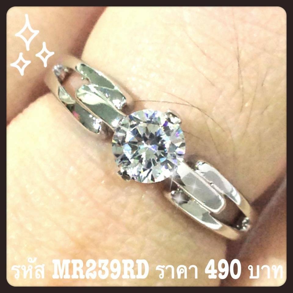 แหวนเพชร CZ รหัส MR239RD size 45