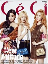 นิตยสารเกาหลี ceci เดือน กันยายน หน้าปก tts snsd พร้อมส่ง