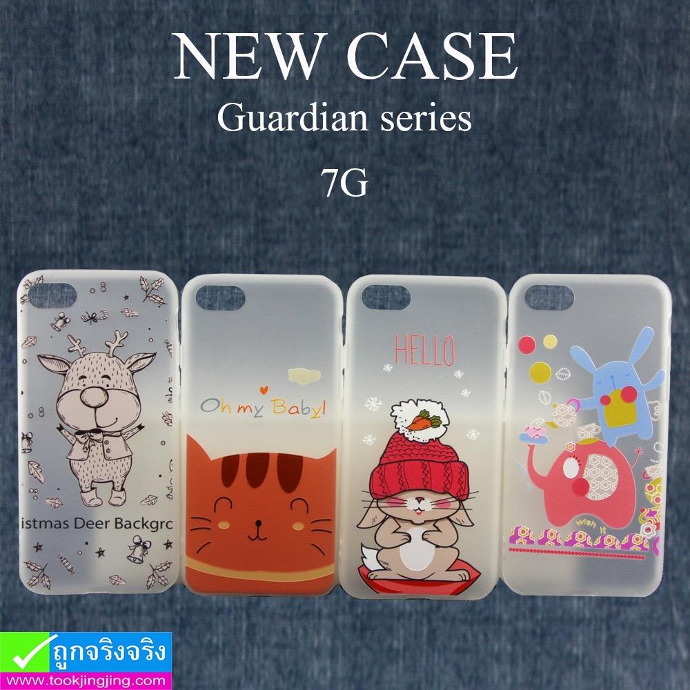 เคส iPhone 7 New Case Guardian series ราคา 99 บาท ปกติ 245 บาท